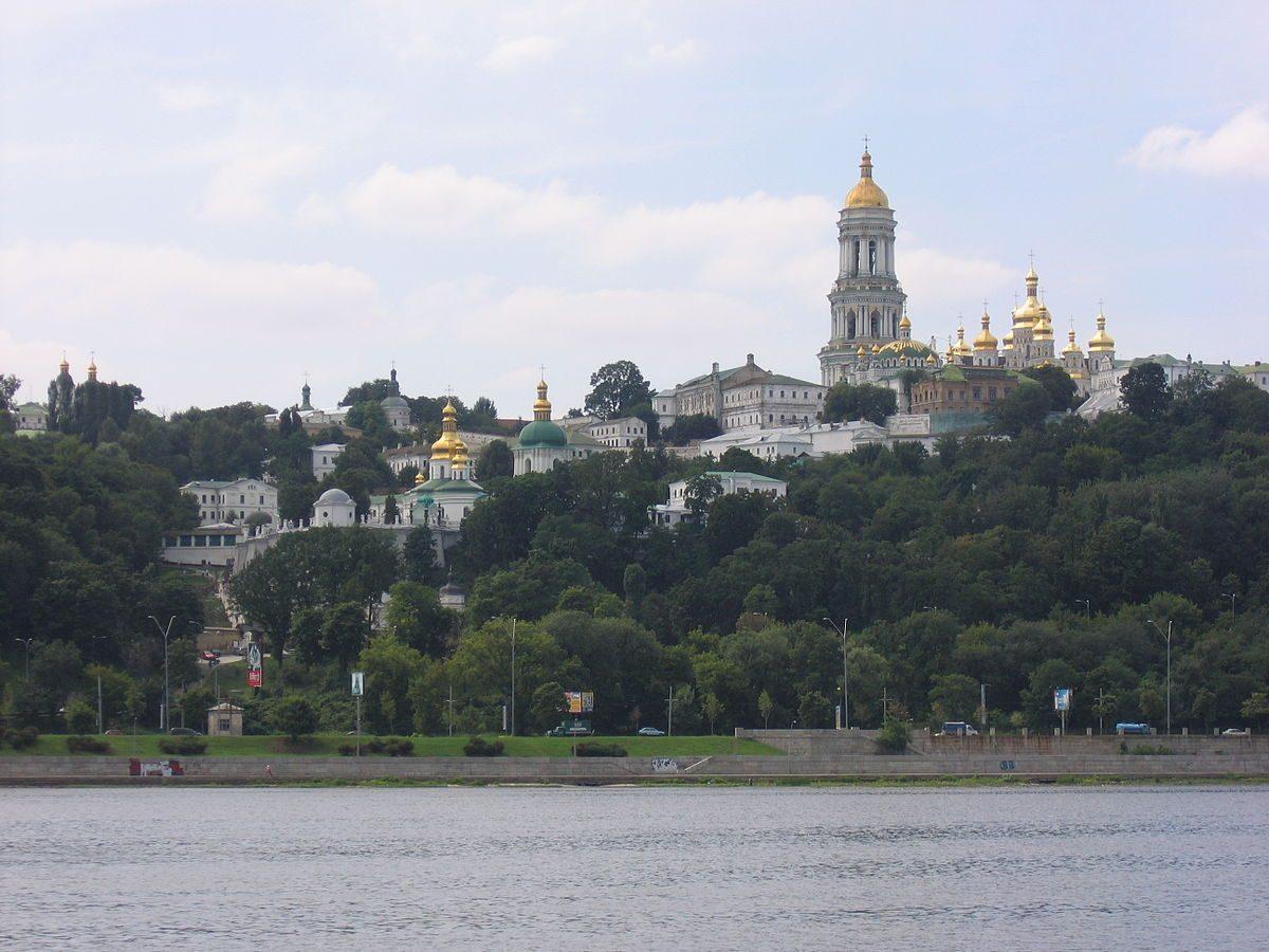 ukraniaa